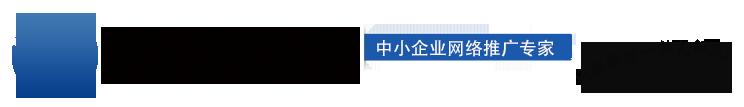 鄭州網絡推廣外包-百度愛采購-網站建設|seo優化-網絡營銷-91獲客-君捷網絡